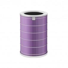 Filtr Xiaomi MCR-FLG Antybakteryjny HEPA Purple do Mi Air Purifier - oryginalny